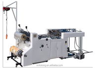 SGF-1100B Automatic Drying-type Water-based and Thermal Film Laminator