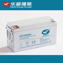 High Quality 12V 150ah UPS Use Gel Battery