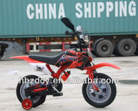 kids new best selling popular style motorcycle design children bicycle 2013
