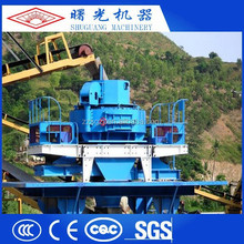 New launched best price hot sell sand make machine