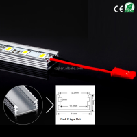 14MM Width 7mm Thickness LED Aluminum Profile for LED light bar