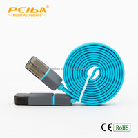 High Quality usb 2.0 cable driver free download Colorful 2 in 1 Phone USB Cable