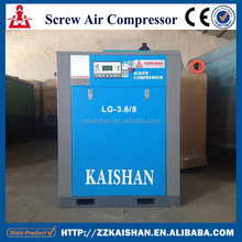 KAISHAN 22KW/30HP Electric Air Compressor Screw Low Price