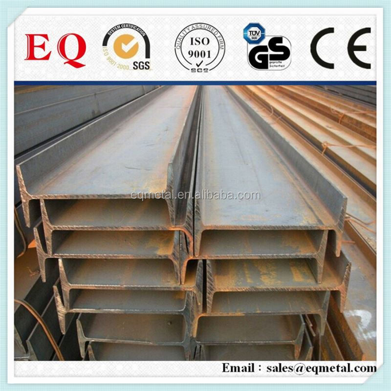 h type steel beam
