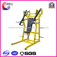 Impulse Fitness Gym Equipment / Iso-Lateral Incline Press