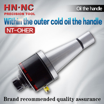 NT40/50-OHER Outside the internal cooling of the oil knife handle CNC tool