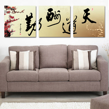 Printing butterfly canvas islamic calligraphy art oil painting
