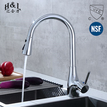 Three function sprayhend with spray pull down upc nsf 61-9 kitchen faucet