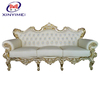 Factory direct luxury hand carved furniture leather european style sofa