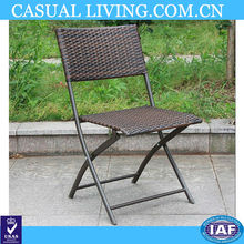 Outdoor Leisure Folding Rattan Chair