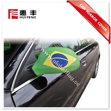 Heat Transfer Printing Flexible Fabric Custom Car Mirror Sock,Car Side Mirror Cover For National Day