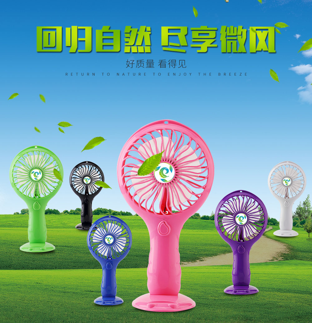 2018 hot sell summer air cooling Lithium Battery usb fan Portable Rechargeable mini usb fan