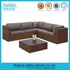 All Weather Rattan Wicker Sofa Acrylic Outdoor Furniture