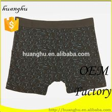 Top Quality soft boy boxer brief wih button fly opening