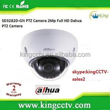 2mp outdoor dome ptz ip camera dahua full HD 1080p 3x Network ptz ip Dome cctv camera H.264 & MJPEG (SD3282D-GN)