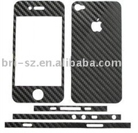 Carbon fiber skin/sticker protector for phone/laptop/ipad