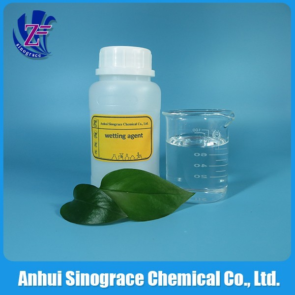 Silicone surfactant/hot sell wetting agent for agriculture/plant growth regulator