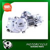 High quality horizontal single cylinder 4-stroke air-cooled motorcycle 110 cc lifan engine
