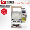 Table top semi automatic food tray sealer machine stainless steel