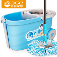 2015 new hot sale 360 good quality rotary floor microfiber cleaning mop