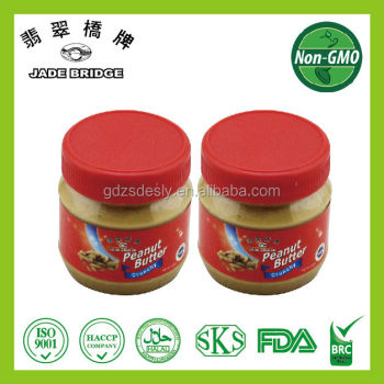 Health food product concentrated food flavoring Peanut Butter