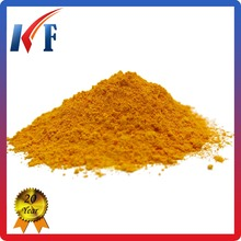 25kg/bag permanent yellow for plastic printing ink