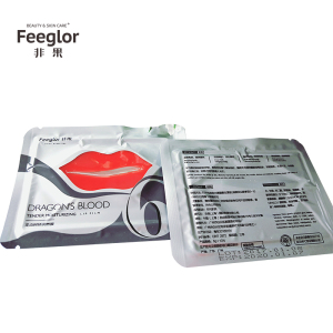 Collagen crystal deep moisturizing lip mask