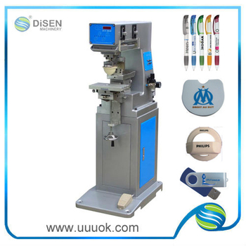 pad printing machine price