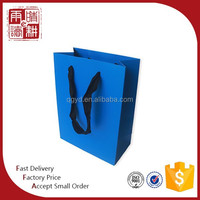 BV audited factory! shopping paper with logo print paper shopping bag