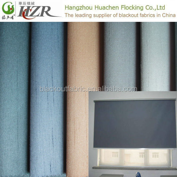 2013 Latest Curtain Designs for 3 Pass Blackout Curtain Fabric
