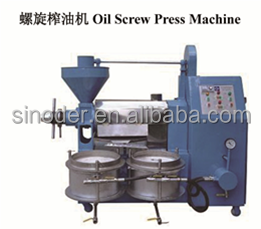 high quality home use Soybean oil refinery soybean oil presser/oil making machine