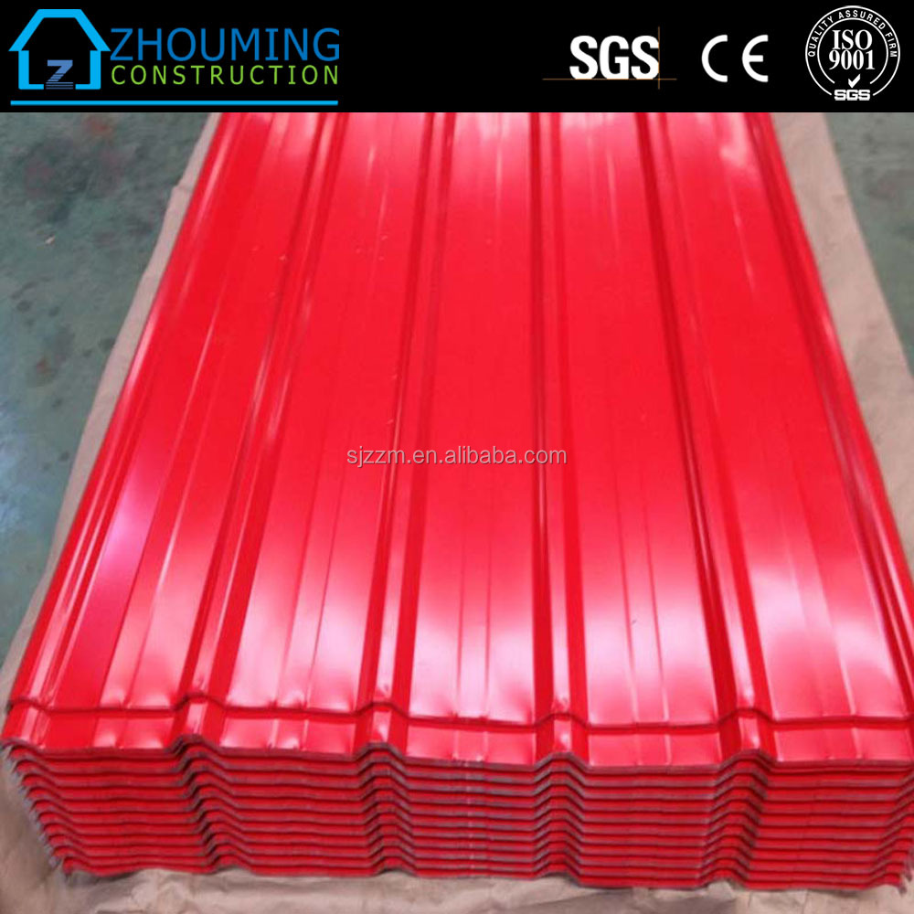 folding type of roof tile