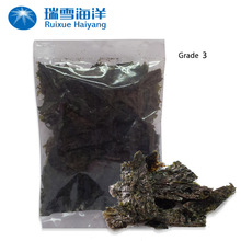 Japanese sea food wholesale roasted laver seaweed for soup