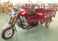 tricycle (3 wheel motorcycle) made in china for sale ZF150ZH