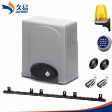 Electric motor for automatic doors ( CE ) / Sliding gate operator PY600AC
