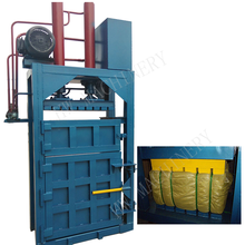 Mini Small baler scrap plastic/waste paper/cardboard compactor baler machinery