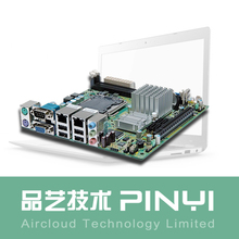 2017 UL Approval PCBA Printed Circuit Board Assembly for laptop