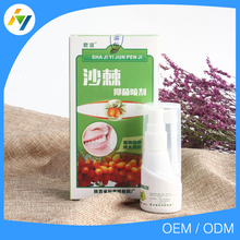 Seabuckthorn fresh antibacterial mouth spray for stomatitis, oral ulcers, pharyngitis, sore throat