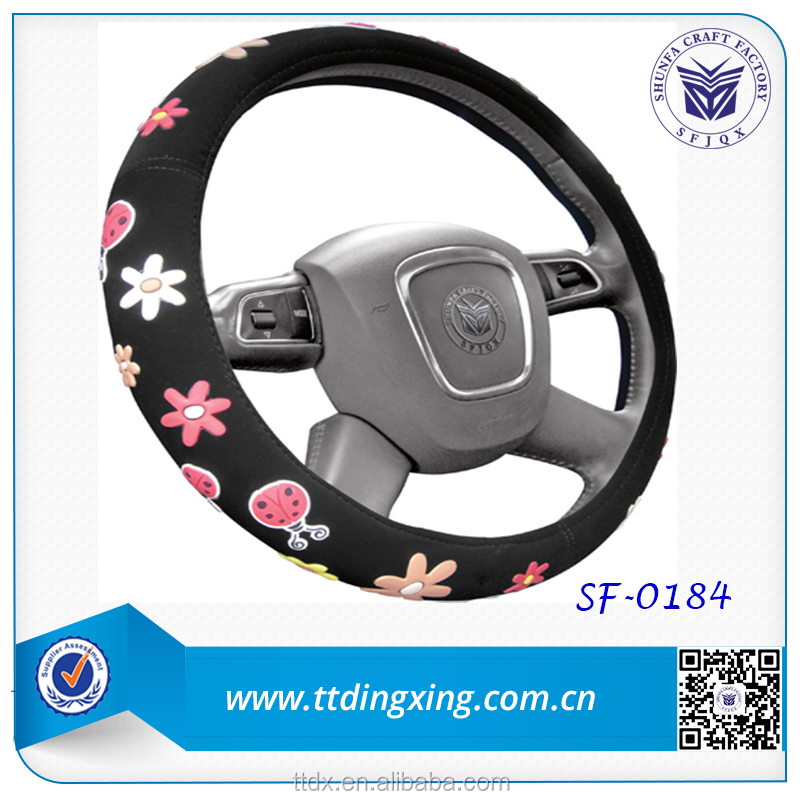 Colorful Flower and animal furry Steering Wheel Covers For Car