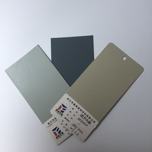 Eco-friendly electrostatic Pantone color card spray coating powder paint