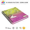 School Exercise Notebooks Line Printing/Educational Notebooks Printing