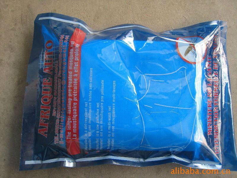 Mosquito NET Insecticide Treated Export To African Insecticide Treated Bed NETTING Mosquito Net For Malaria LLINs