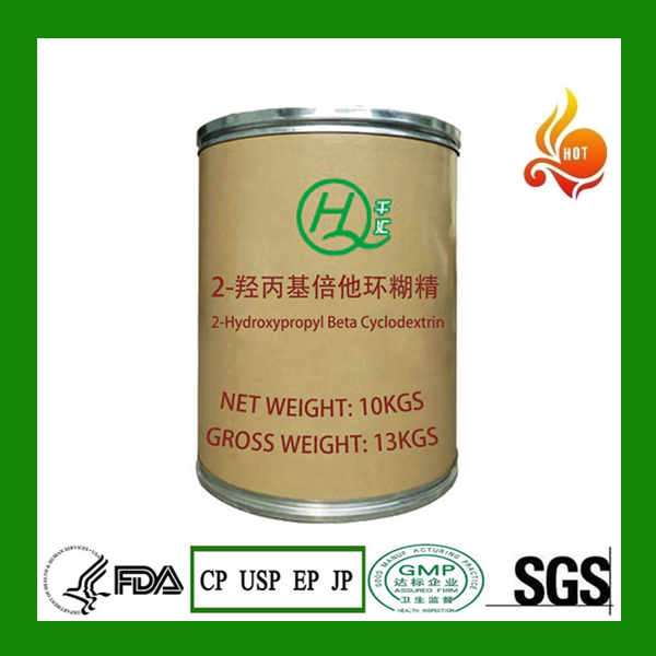 High quality water soluble drugs 2-Hydroxypropyl beta Cyclodextrin for Agriculture