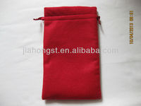 2013 new suede drawstring bag pouch