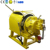 Remote Controlled 5 ton Air Driven Winch for Underground Mining Mines