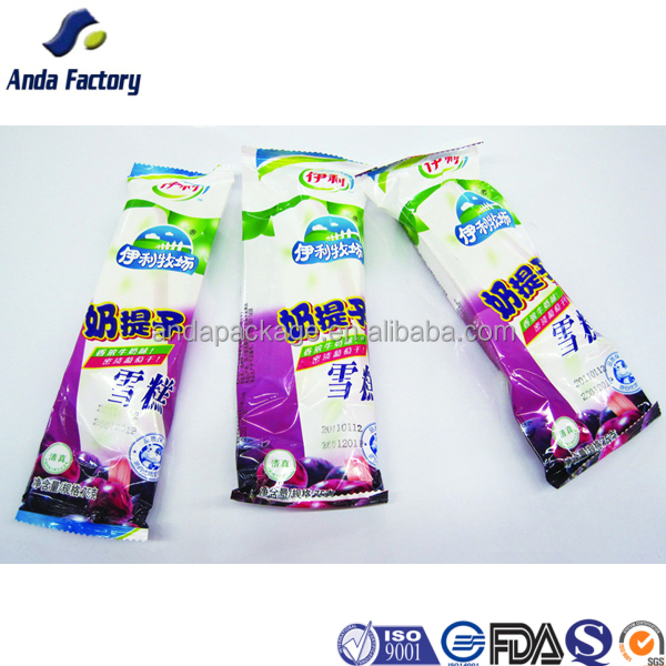 Frozen food packaging,custom print laminated ice cream packaging bag