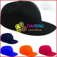 Flat Baseball Summer Peak Hip Hop Style Mens Ladies Rapper Wide Summer Cap <strong>Hat</strong>