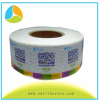 Shenzhen Label Factory Cheap 80g Artpaper