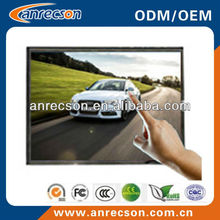Explosion-proof 15 inch SAW open frame touch monitor