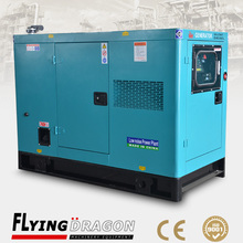 Strong power 225kva diesel generator price with Cummins engine